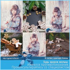 ramka_viferon7_12122016_9